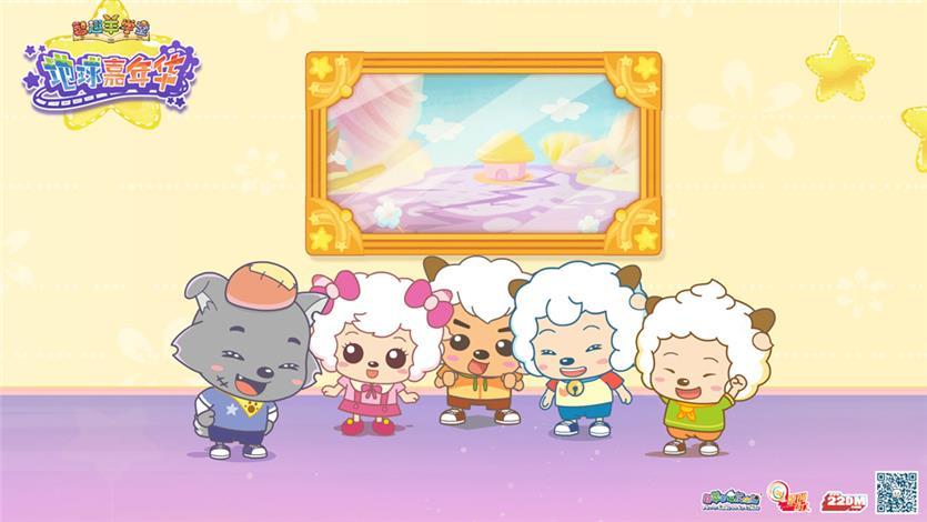 """""""喜羊羊""""勇闯教育动画市场"""