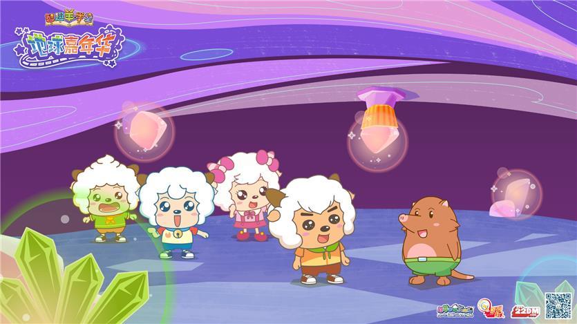 孩子视觉创作,今年《智趣羊学堂》开播热度高