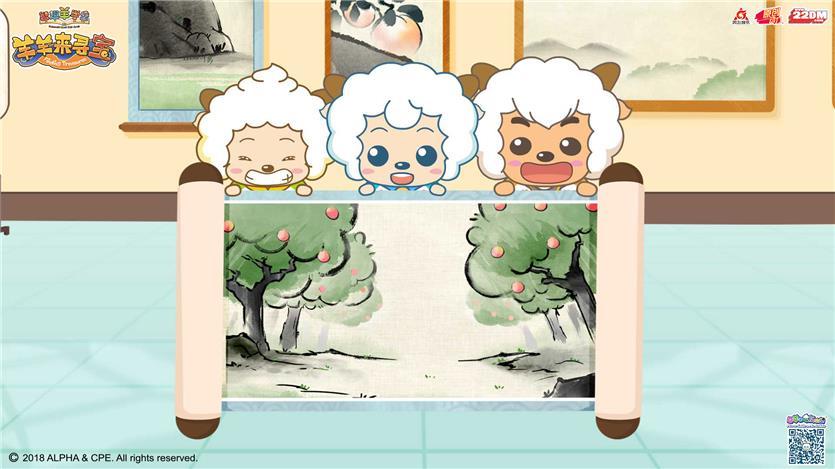 三羊图片大全可爱